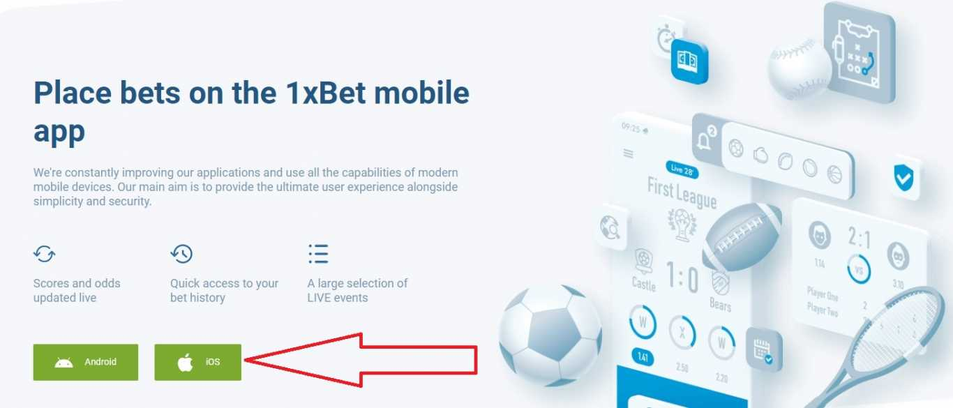 1xBet download for iPhone